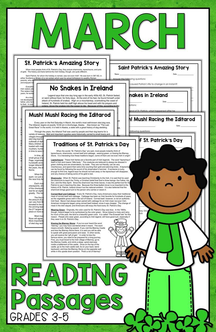 March Reading Activities Are Fun For 3rd Grade 4th Grade 5th Grade