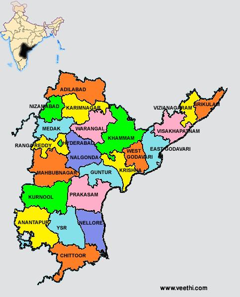 Andhra Pradesh Districts Map | 122. INDIAN States & Territories in ...
