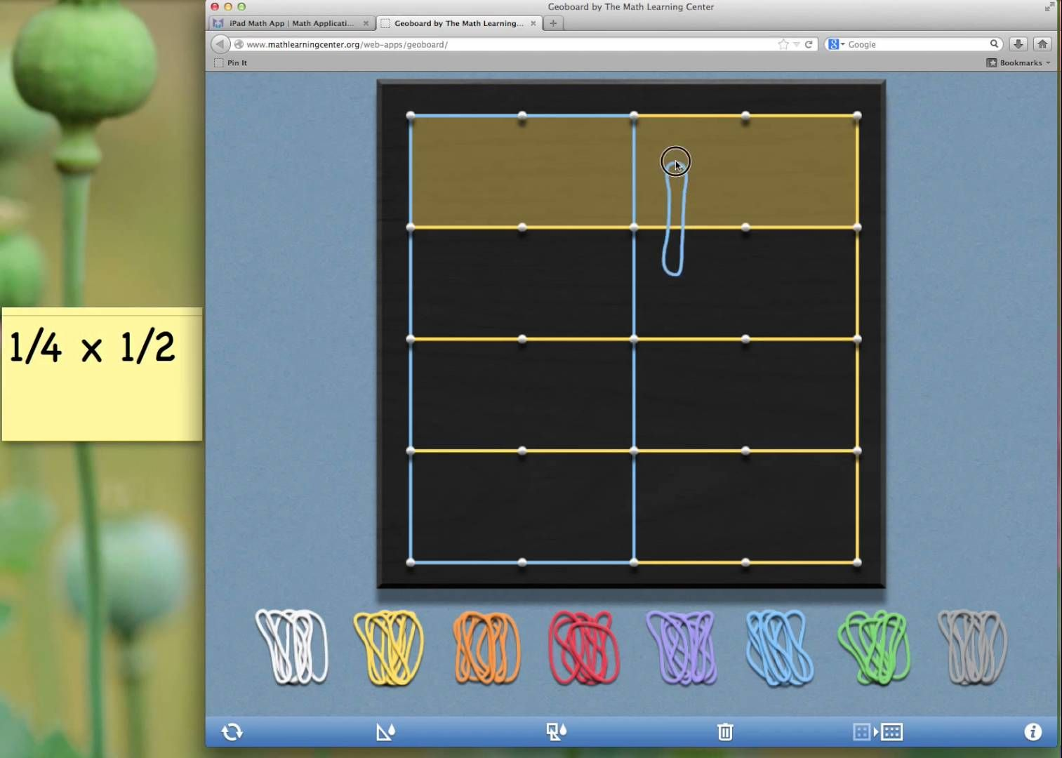 Multiplying Fractions On A Geoboard