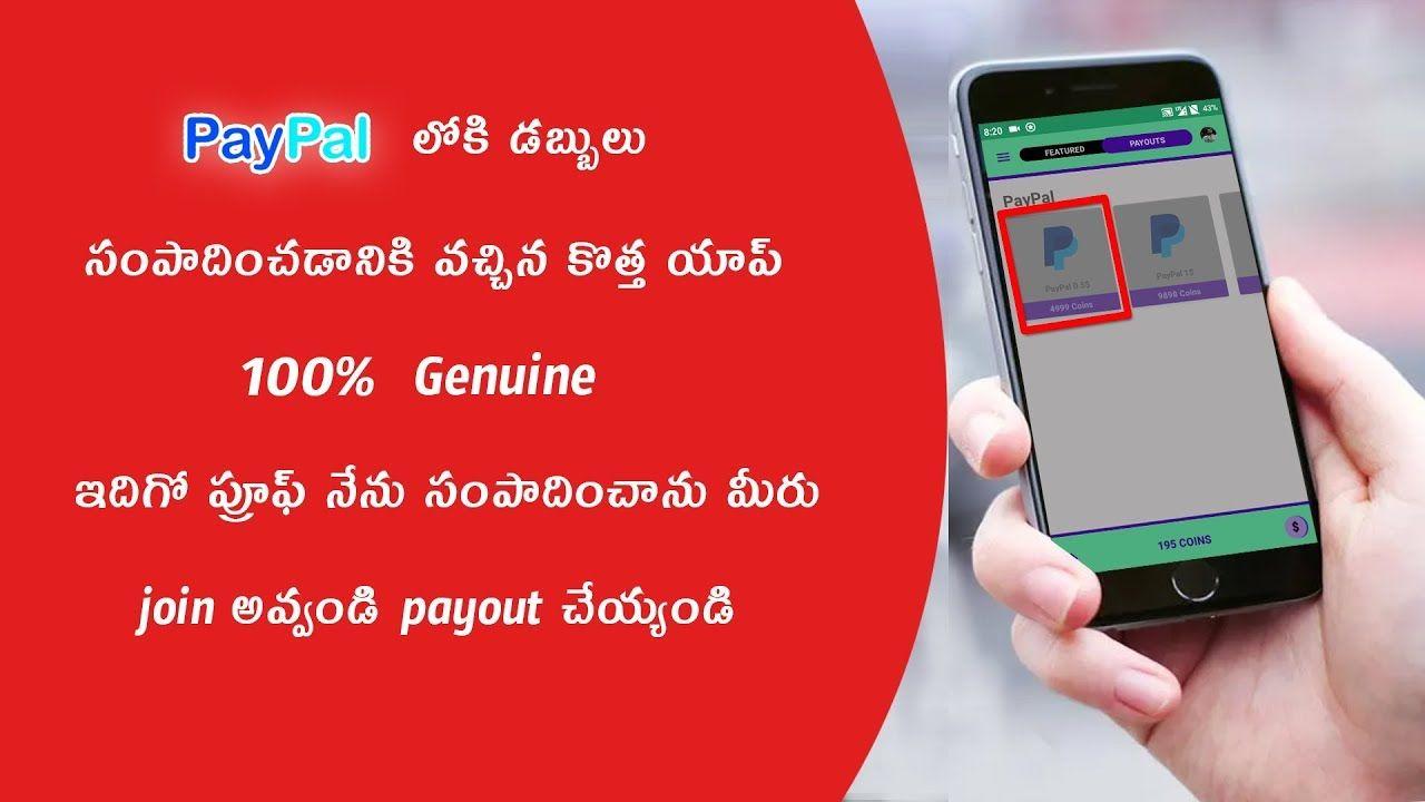 genuine online investment
