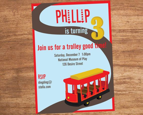 Trolley Streetcar Custom Party Invitation – Custom Party Invitation