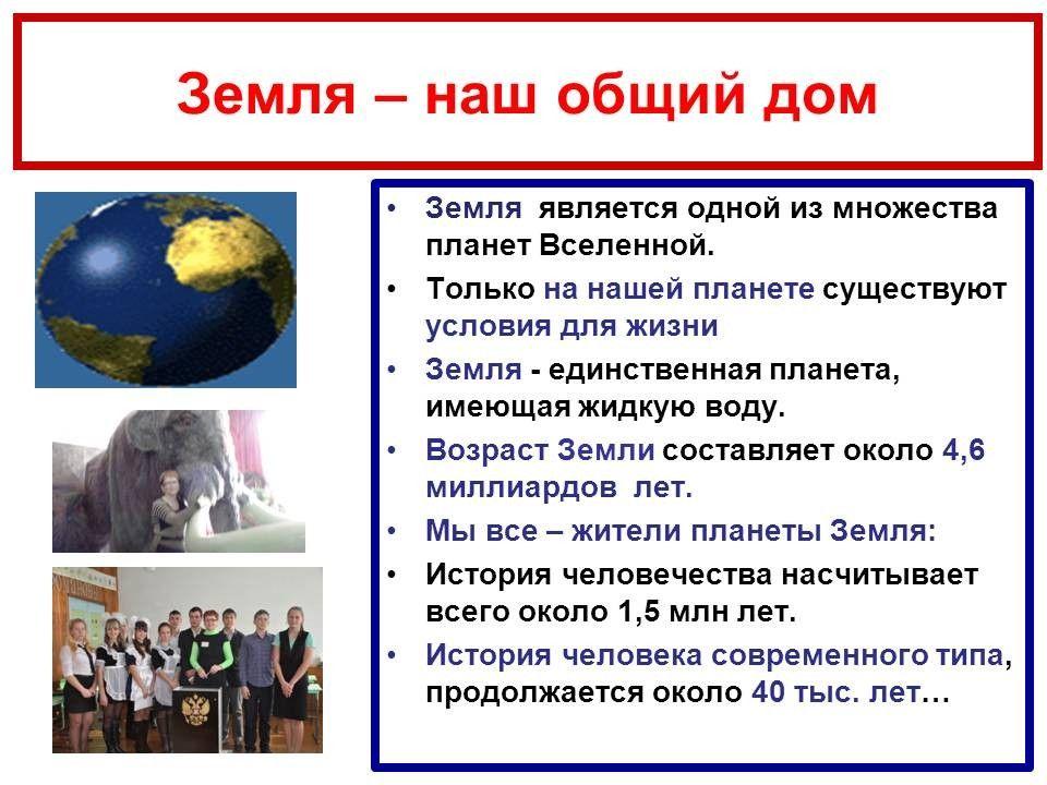 Коваль т в история россии xvii век 10 класс ответы на познавательные задания по группам