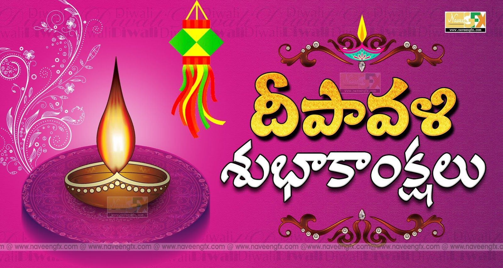 Here is a 2015 deepavali telugu quotes and messages online top here is a 2015 deepavali telugu quotes and messages online top telugu diwali wishes and kristyandbryce Choice Image