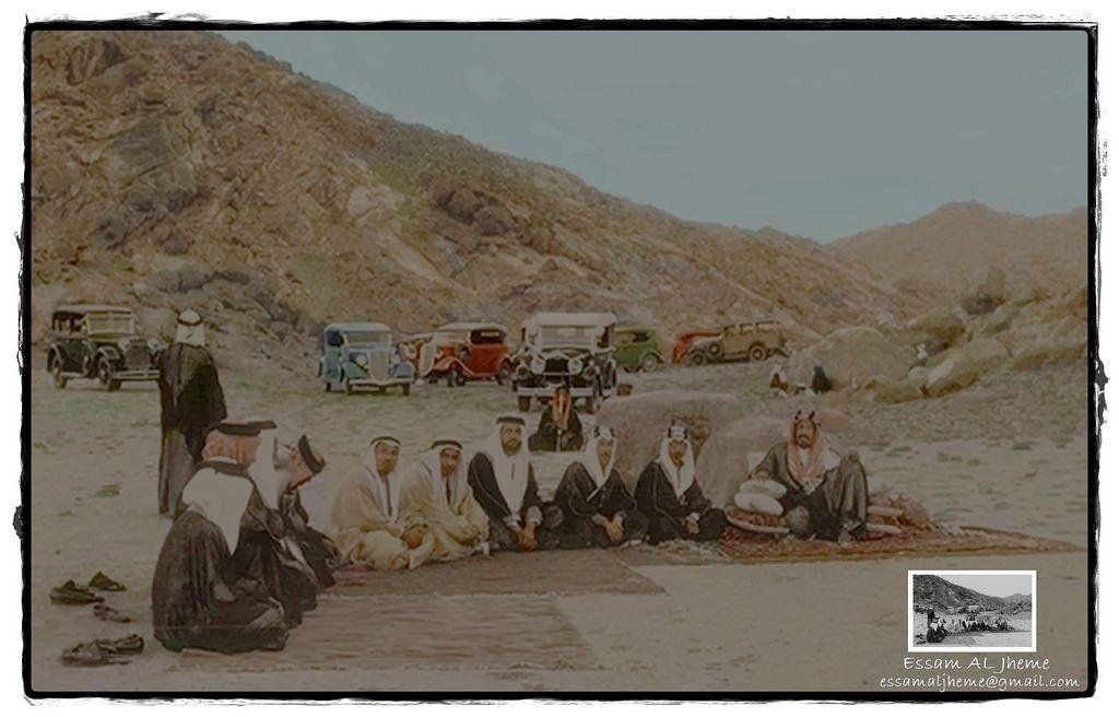الملك عبدالعزيز آل سعود Rare Pictures My Images Black And White