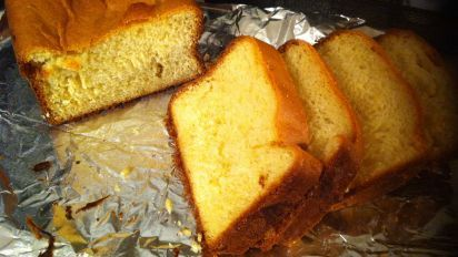 Bread Machine Brioche Recipe - Food.com