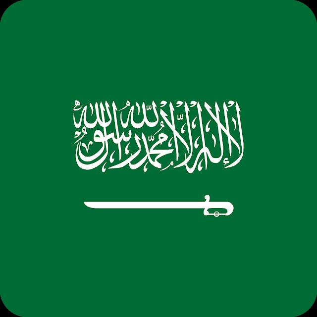 تحميل علم المملكة العربية السعودية فيكتور مجانا تنزيل علم السعودية بيكتور Download Saudi Arabia Flag Svg Eps Png Psd Ai Saudi Arabia Flag Poetry Design Flag