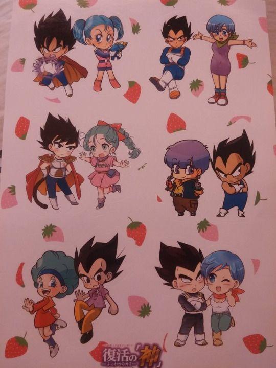 Msdbzbabes Capsule Blog Dragon Ball Omega Dragon Ball Dragon