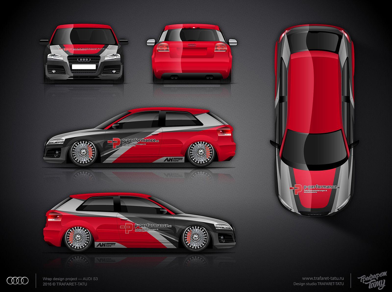 AUDI S3 part wrap design   DESIGN ATELIER TTSTUDIO   design ...