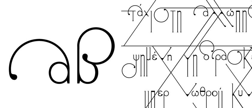 artistic fonts free download