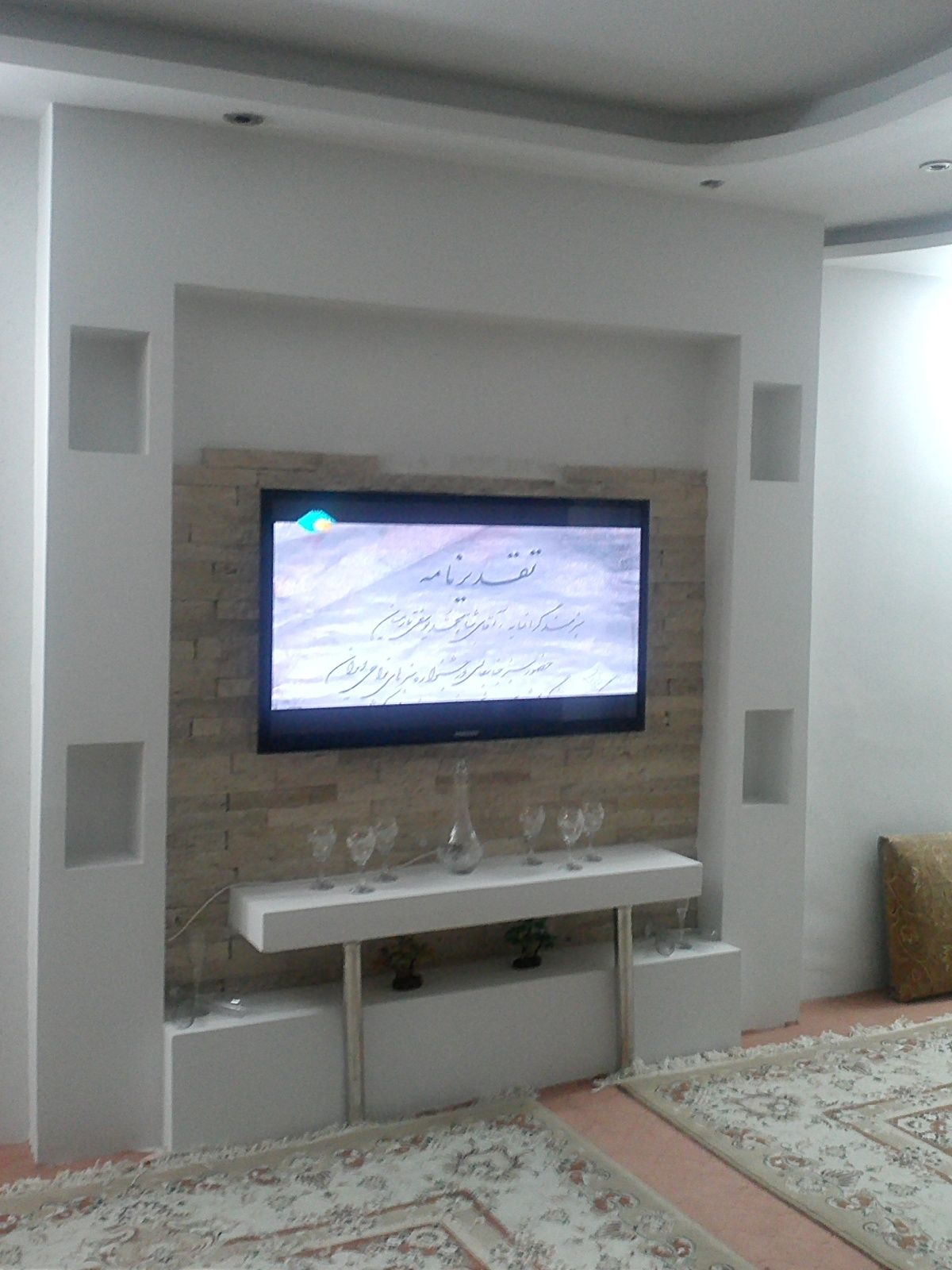 Entertainment Center Tv Wall Pinterest Tv Walls  # Niche Television En Platre