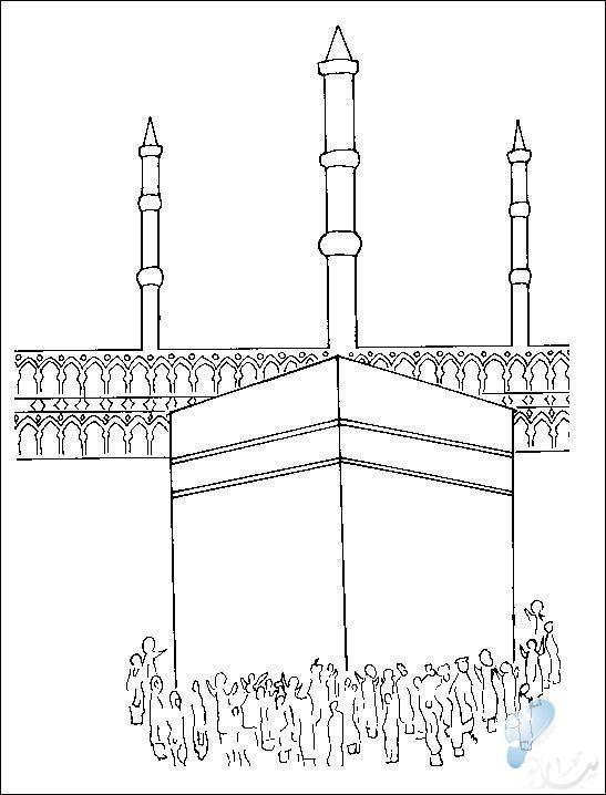 العربية الرئيسية Mekke Resimler Resim