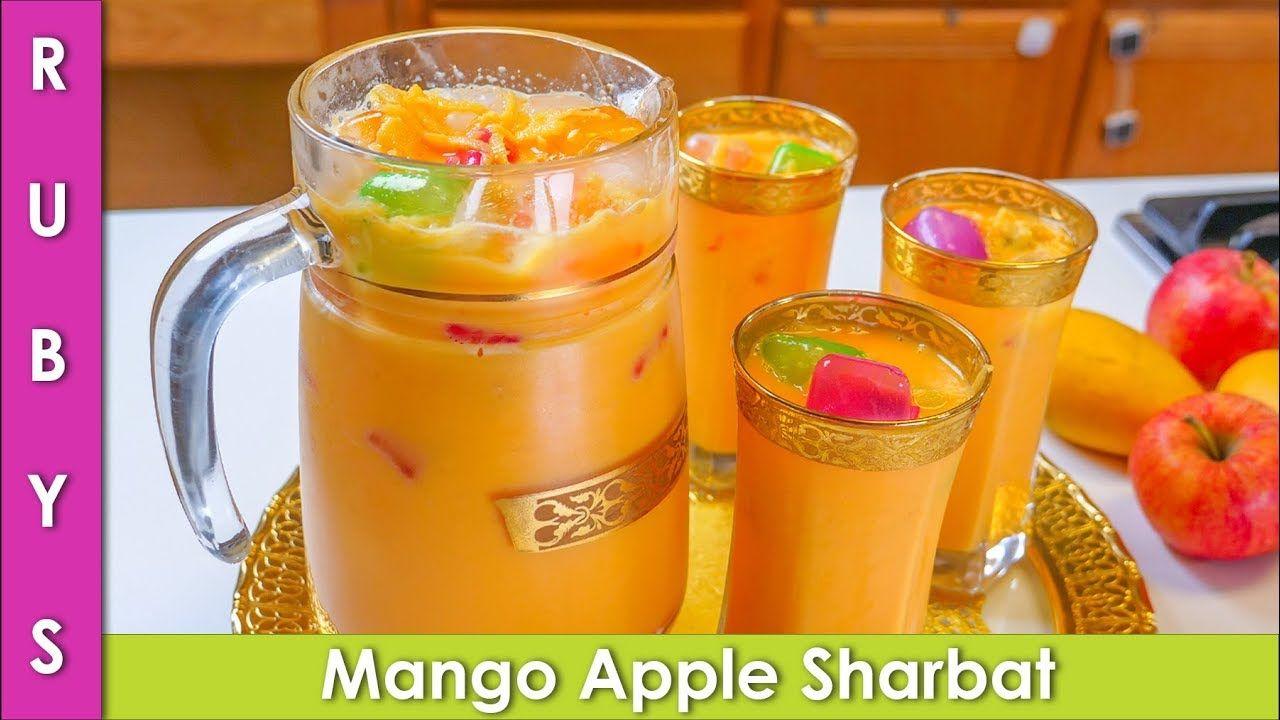 Mango Apple Sharbat Iftari Ramadan Recipe In Urdu Hindi Rkk Youtube With Images Ramadan