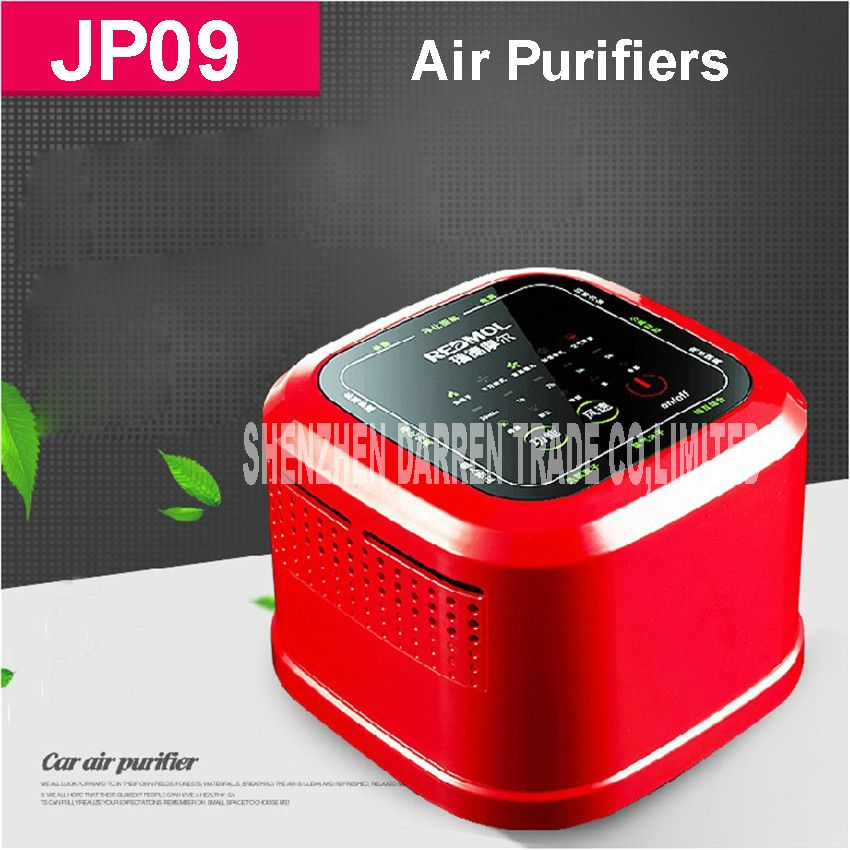 JP09 220V activated carbon filter Ionizer Air Purifier