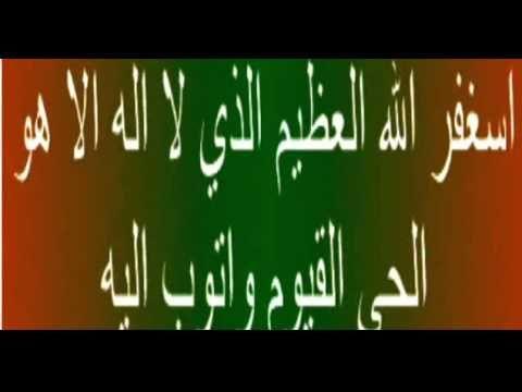 اية الكرسي مكررة 50 مره بصوت عبد الباسط عبد الصمد