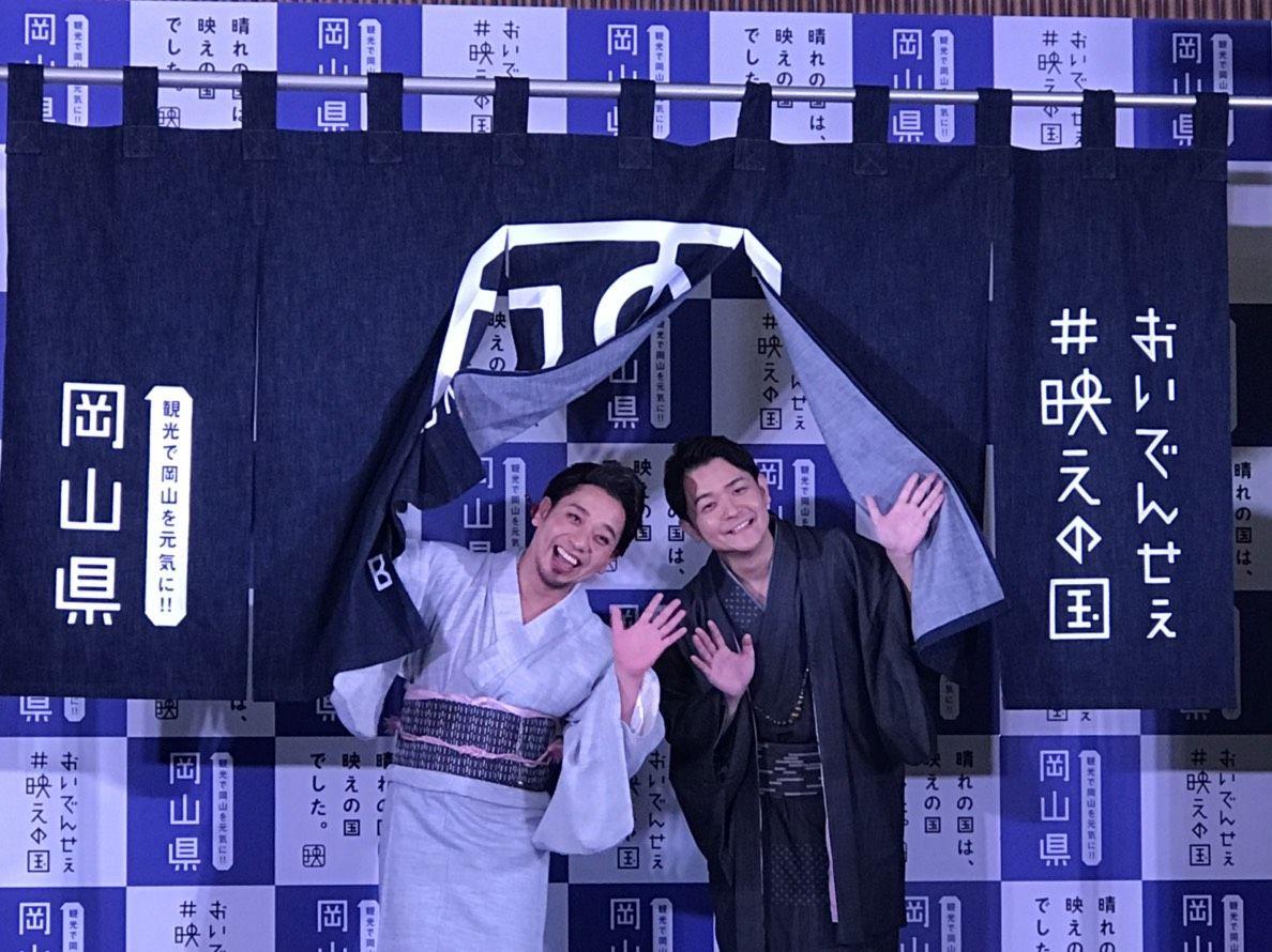 千鳥 大悟 ノブがすすめる地元 岡山県のインスタ 映え 絶景スポットとは 大悟 漫才 和 デザイン
