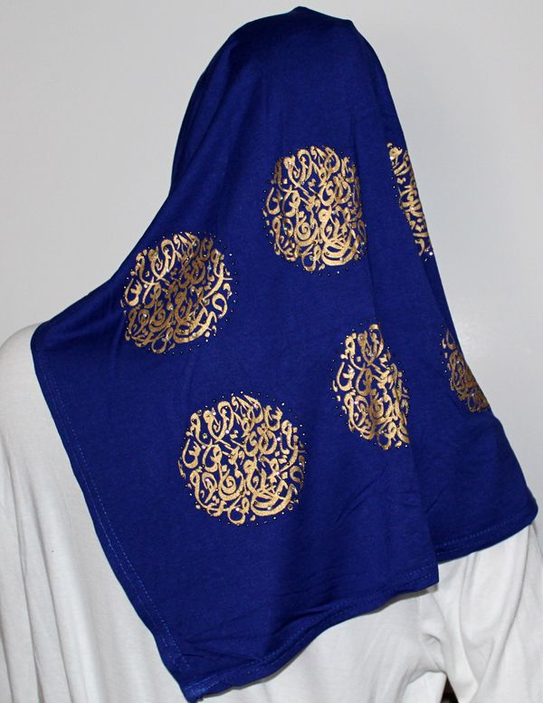 royal blue jersey arabic calligraphy scarf scarves