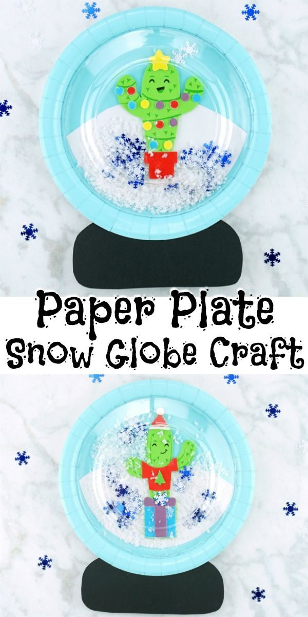 This paper plate snow globe craft is so much fun for kids to play with. The wintery theme makes it a great Christmas craft or winter kids craft. #wintercraftsforkids #christmascraftsforkids #christmascrafts #paperplatecrafts #iheartcraftythings #snowglobes