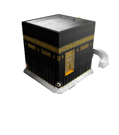 Download Kaaba Png Images Background Png Free Png Images Free Png Png Images Image