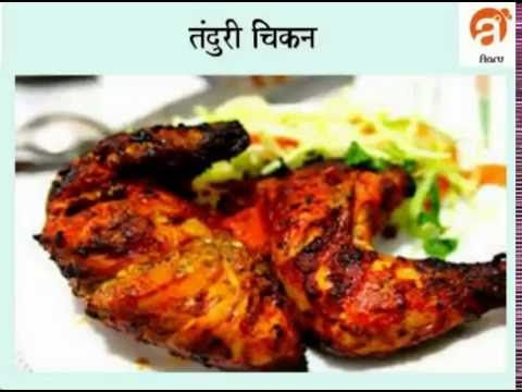 how to cook tandoori chickeen in easy steps learn how to cook tandoori chickeen in easy steps marathi non veg recipes for you forumfinder Images