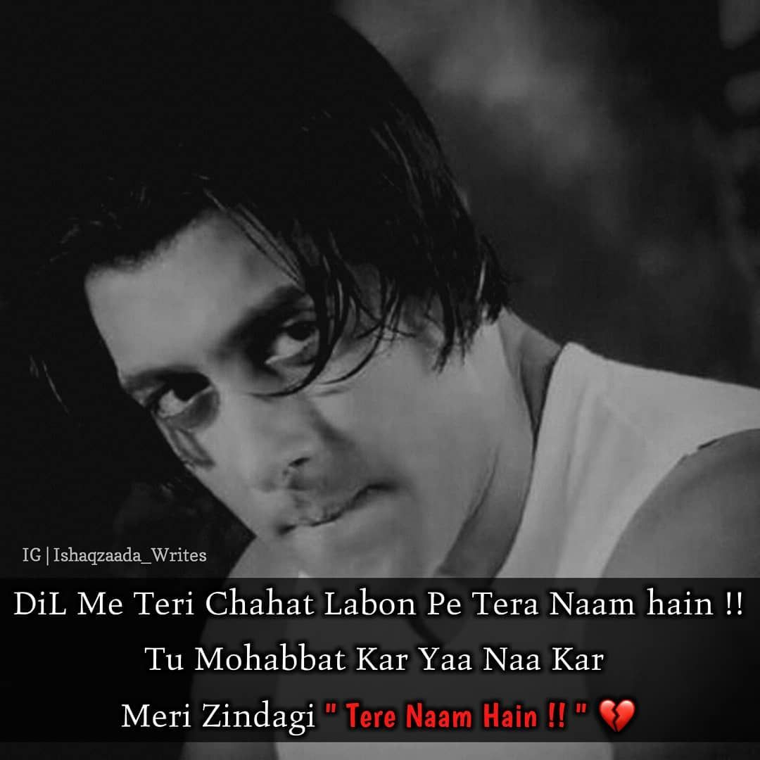 28 Saloo Ideas In 2021 Salman Khan Quotes Attitude Quotes For Boys Attitude Quotes Salman khan at premiere of the jungle book hindi movie 2016 top songs 2016 best songs new songs upcoming songs latest songs sad songs hindi songs bollywood songs punjabi songs movies songs trending songs mujra dance hot. salman khan quotes attitude quotes