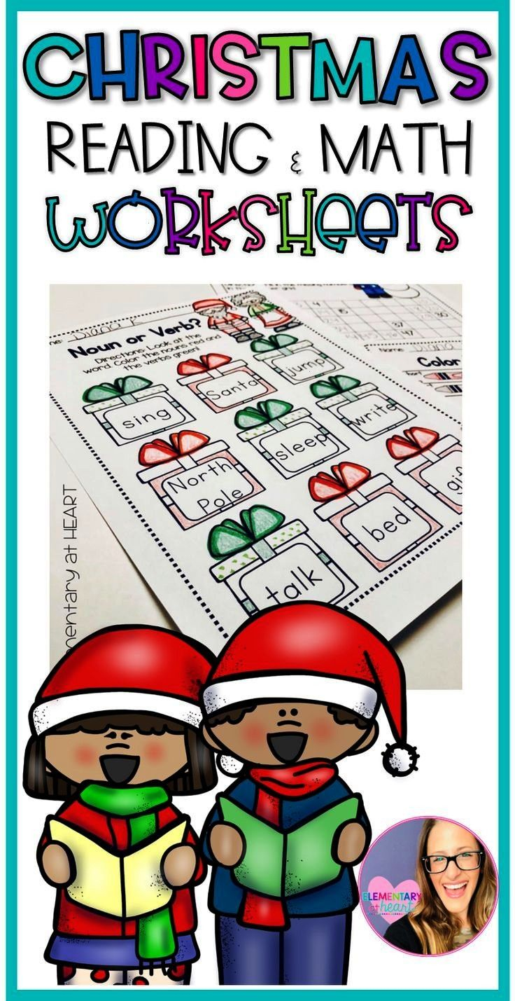 Keep your students engaged this holiday season with these Christmas Reading and Math Worksheets for