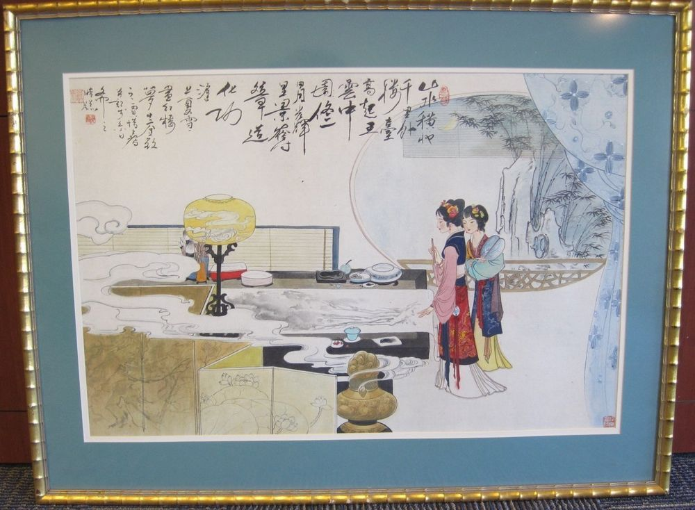 Large Mid Century Japanese Geisha Watercolor On Rice Paper With
