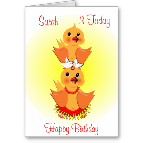 Such a cute birthday card with two cuddly little chicks having fun. So easy to personalize with your greeting name and age. What child wouldn't like this. #cute #cuddly #chicks #birds #whimsical #1st #birthday #birthday #card #cards #personalized #age #numbers #name #yellow #ducks #fun #happy #little #boys #little #girls #kids #toddlers #children #young #kids #christmas #gifts #christmas #gifts #gift #ideas #unique #gifts #presents
