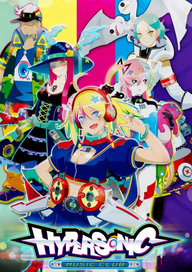 """FEATURE """"HYPERSONIC music club"""" Hiroyuki Takahashi"""