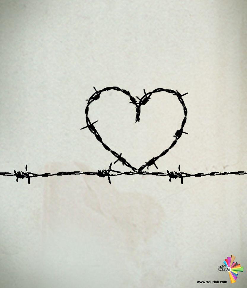 الحب بيستمر فينا حتى بزمن #الحرب .. شو نحنا بلا حب؟! #سوريالي وع ...
