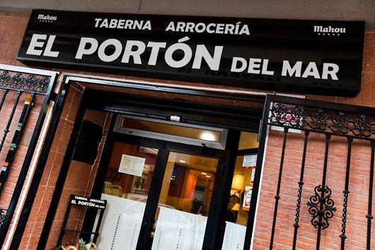 12 Restaurante puerta de hierro
