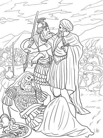 Давид щадит царя Саула Раскраска   В/Ш 4 Саул   Pinterest
