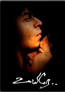 Pin By Venkata Ramanan On Now Watching Full Movies Streaming Movies Online Streaming Movies Free