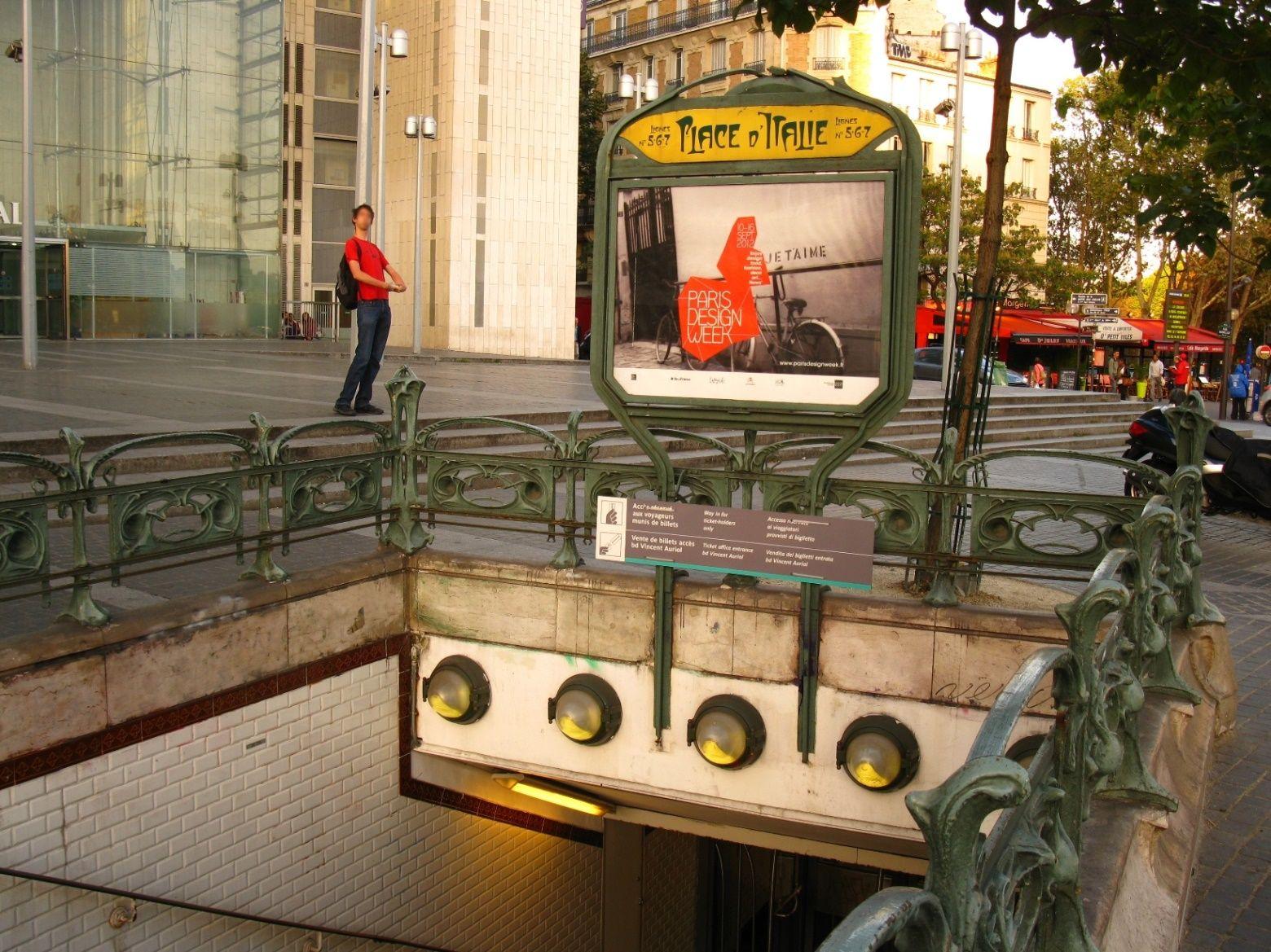 Paris m tropolitain entr e de la station place d 39 italie arch hector guimard art nuveau - Station total porte d italie ...