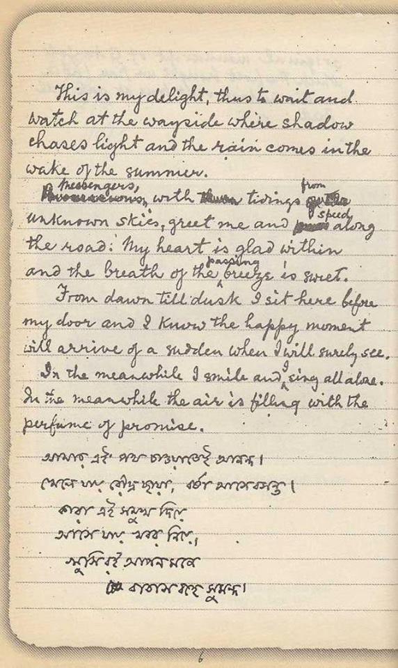 GITANJALI - The original manuscript By Rabindranath Tagore Published by  Sahitya Samsad This is the original versio… | Handwriting analysis, Rare  books, Book layout