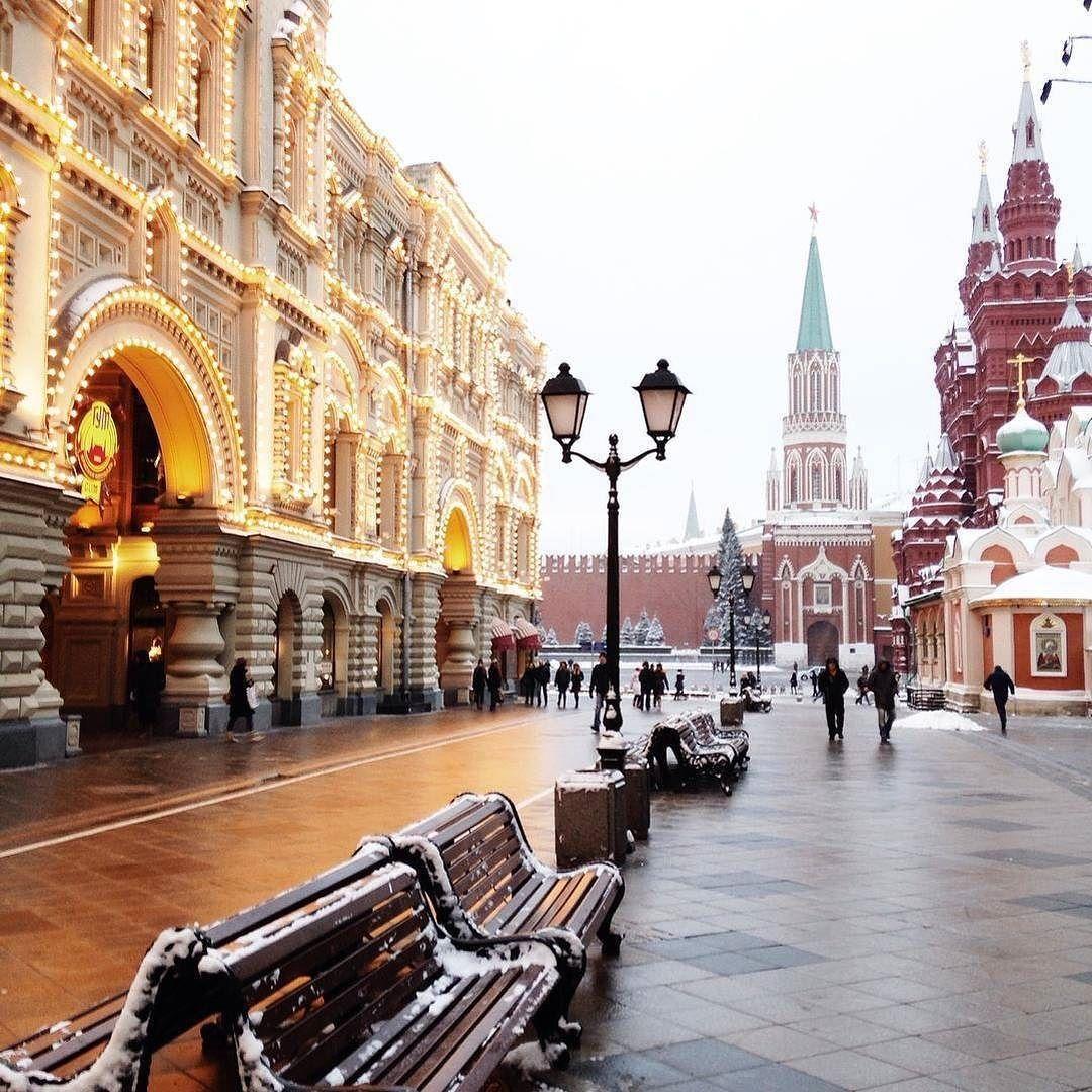 Фото гостиницы москва в москве