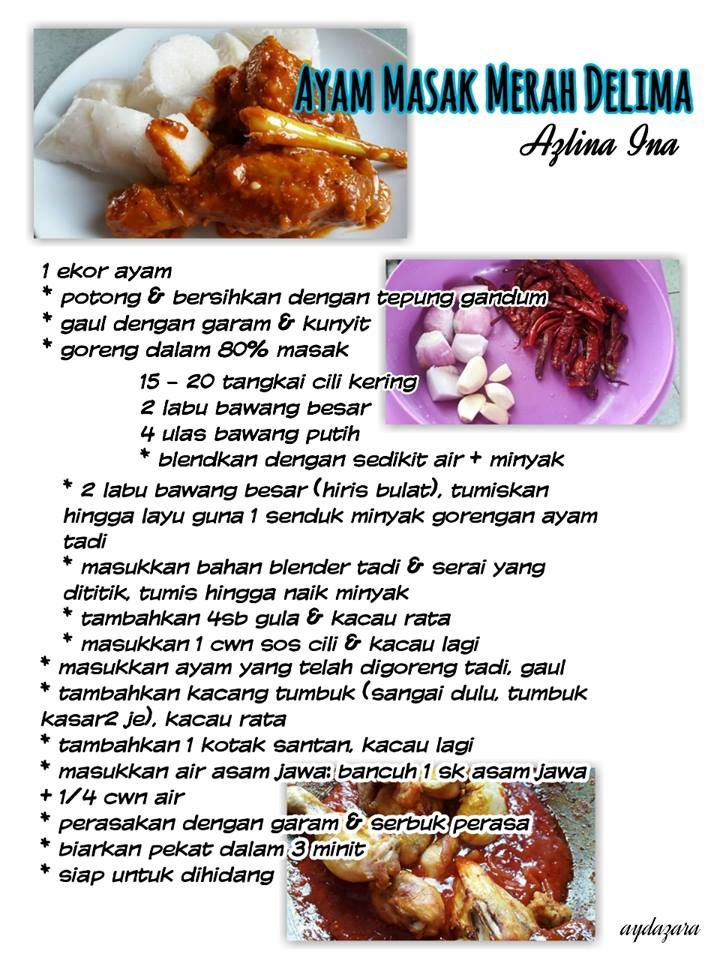 Ayam Masak Merah Delima Recipes Food Cake Recipes