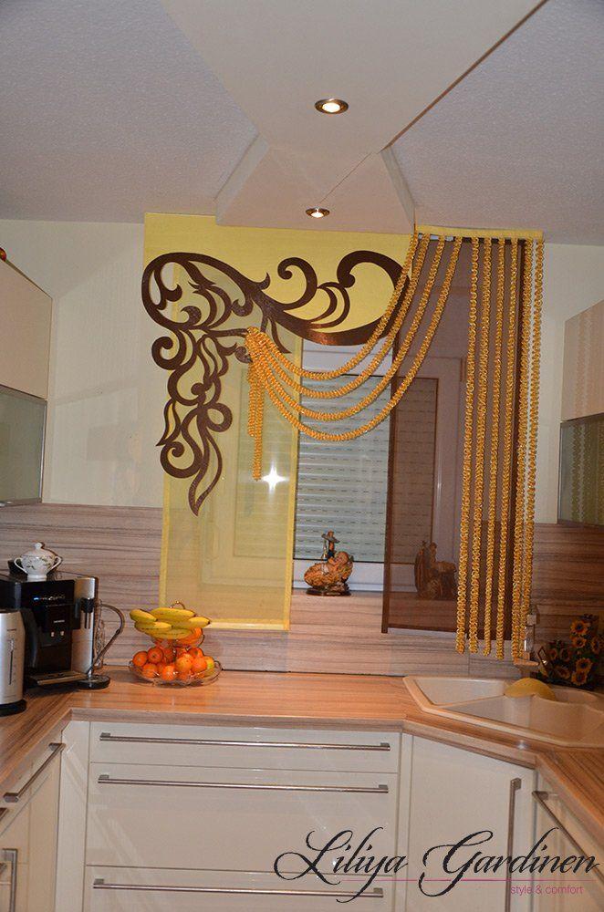 k che bad gardinen liliya. Black Bedroom Furniture Sets. Home Design Ideas