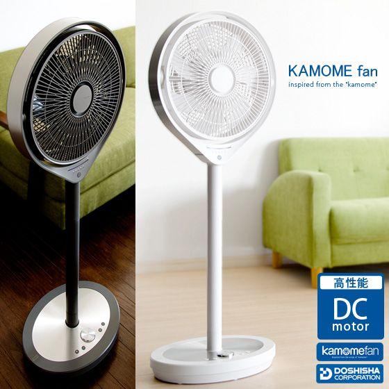 エア リゾーム インテリア ファン デザイン家電 薄型静音扇風機kamome Fan カモメファン ホワイト グレー 扇風機 デザイン家電 インテリア 家具