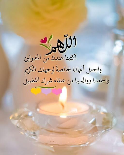 صور رمضان كريم 2021 اجمل صور رمضانية In 2021