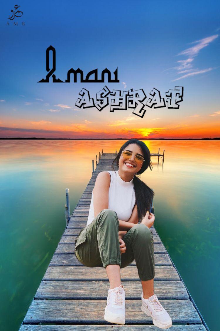 Amany Ashraf My Arts Art Mr