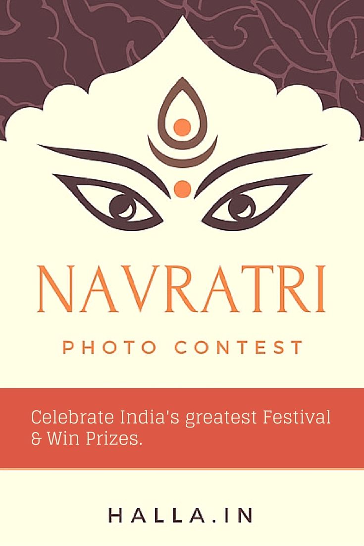 Navratri - most favorite festival of India is here. Submit photos of this great festival and win amazing prizes from us. 1 user can submit upto 3 photos. First winner will get 2 T-shirts and Second winner will get 2 Coffee Mugs. Celebrate the festival & win prize. Be creative, express YOU!  #india #navratri #photgraphy #contest #festival