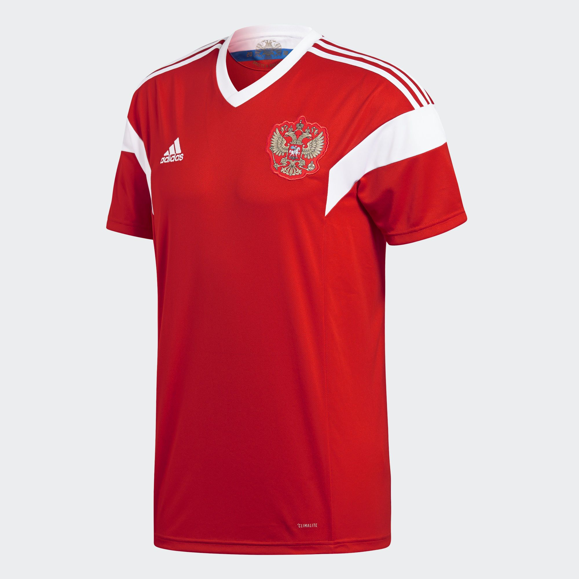 6d1652c0a22 Russia 2018 World Cup Adidas Home Kit | 17/18 Kits | Football shirt blog