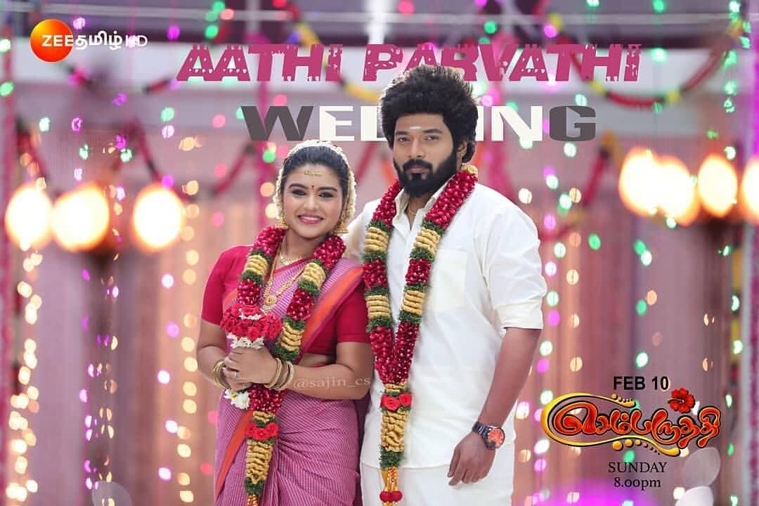 Image May Contain 2 People People Standing And Text Marriage Love Couple Images Parvathi