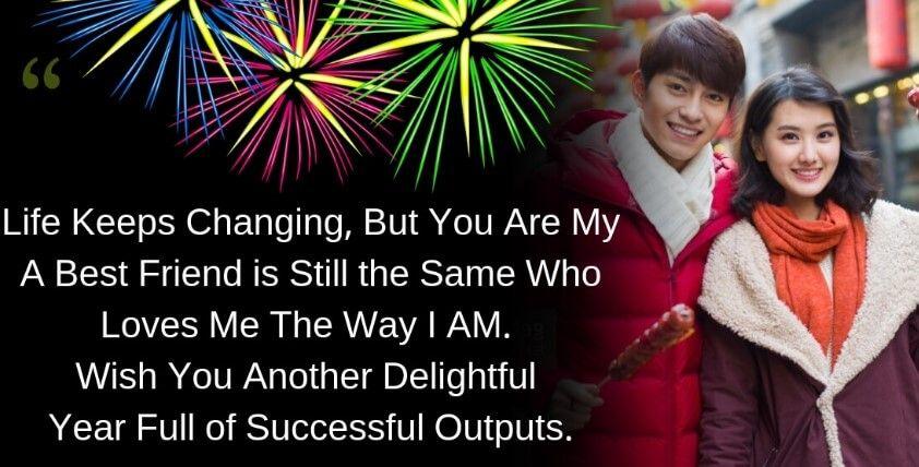 New Year Eve Whatsapp Status Happy New Year Movie Happy New Year Quotes Quotes About New Year