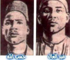عبد العال و حسب الله ازواج كل من ريا وسكينة Old Egypt Egypt History
