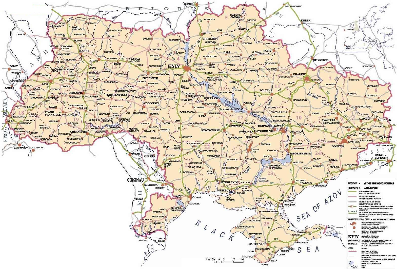 Large Political And Administrative Map Of Ukraine With All Roads