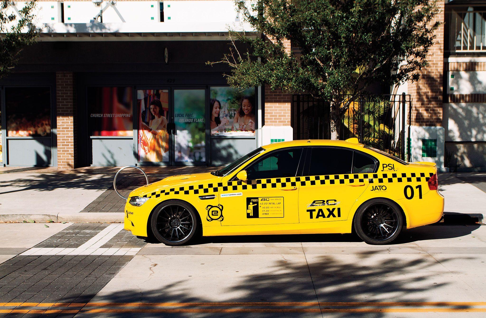 между вами картинки автомобилей такси ваши