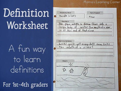 A Fun Way to Write Definitions for 1st-4th Graders {w/ a free ...