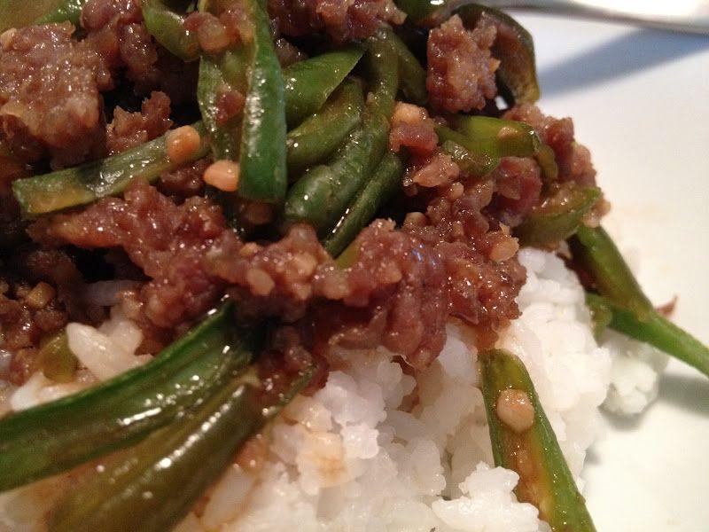 Szechuan Green Beans with Ground Pork
