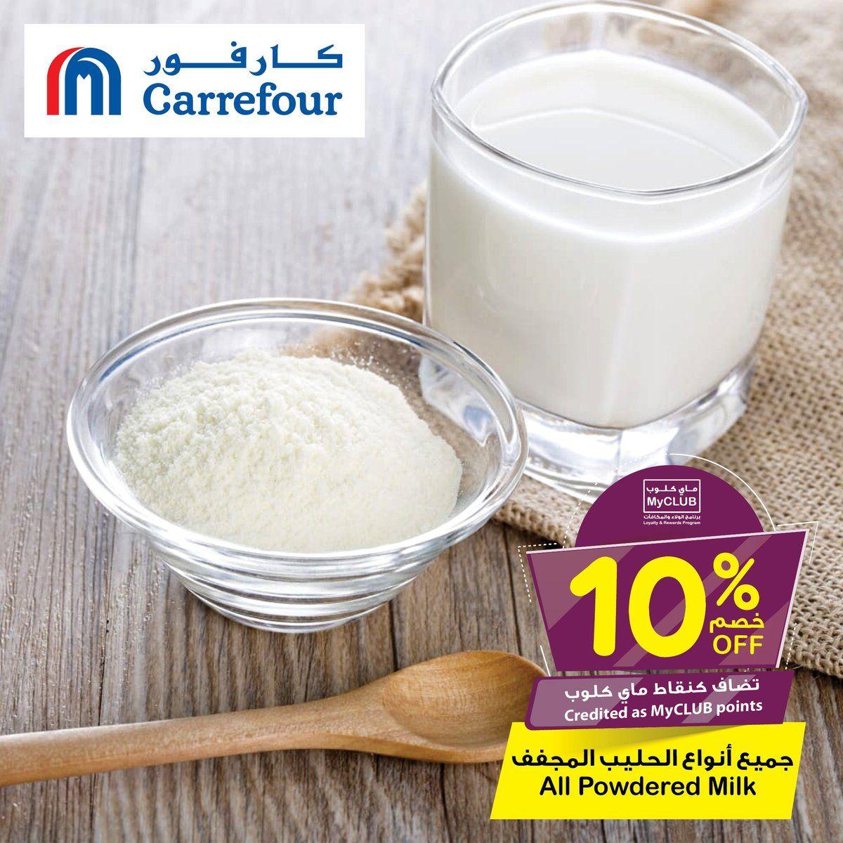 عروض كارفور لا تفوتوا خصم ١٠ على جميع أنواع الحليب المجفف مع برنامج ماي كلوب يضاف الخصم كنقاط بين ٢١ ربيع الآخر و٥ جمادى الأولى عر Powdered Milk Milk Food